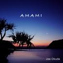 AMAMI/ジョー奥田