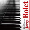 """天才ピアニストによるショパン演奏 """"Jorge Bolet""""/Jorge Bolet"""
