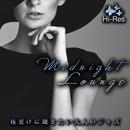 Midnight Lounge ~夜更けに聴きたい大人のジャズ/Various Artists