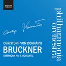 ブルックナー:交響曲第4番「ロマンティック」/フィルハーモニア管弦楽団/ドホナーニ(指揮)