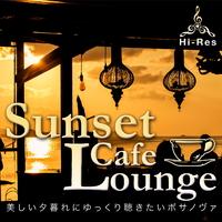 Sunset Cafe Lounge~美しい夕暮れにゆっくり聴きたいホ゛サノウ゛ァ