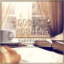 すっきり目覚めのBGM 一日を爽やかにはじめるアコースティック・ボッサ/Various Artists