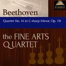 ベートーヴェン:弦楽四重奏曲 第14番 嬰ハ短調 Op.131/Fine Arts Quartet