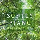 Softly Piano ~ 疲れた心に染み渡るピアノ ~/Relax α Wave