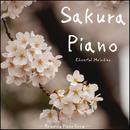 Sakura Piano - Cheerful Melodies -/Relaxing Piano Crew