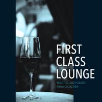 First Class Lounge しっとり美しい大人のクラシックジャズピアノ