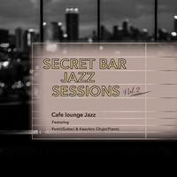 Secret Bar Jazz Sessions~隠れ家バーのジャズBGM Vol.2