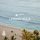 Urban Hula Premium EP ~ゆったり心地いいリゾート・クリスマス~/Cafe lounge Christmas