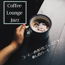Coffee Lounge Jazz - コーヒーの香りとジャズピアノ・癒しのハーモニー/Relaxing Jazz Trio