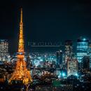 Tokyo Lounge/Relaxing Jazz Trio
