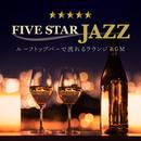 ゆったり癒しの5つ星ジャズ ~ルーフトップバーで流れるラウンジBGM~/Relaxing Jazz Trio