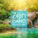 Zen Piano: Sanctuary/Relax α Wave