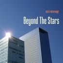 Beyond The Stars/後藤マサヲ