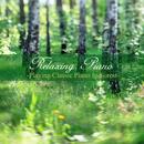 森で奏でるリラクシング・ピアノ/Autism