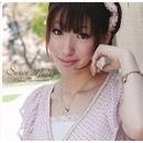 Sweet Music/西村菜美