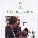 滴shizuku/Chieko Hayashi NY trio
