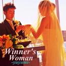 Winner's Woman/ゆゆ美