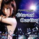 『夜明け前より瑠璃色な』オープニングテーマ 「Eternal Destiny」/榊原ゆい