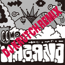 N.A.G.A.N.O.the長野 EP.2/DJ KRUTCH