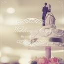 Wedding Songs~ウェディングプランナーが選ぶ結婚式で使えるビューティフルピアノ/Love Bossa