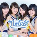 Ready Girl / ボクのカケラ / ミライ地球儀/notall
