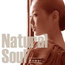 Natural Soul/Kewei