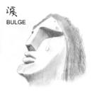 涙/BULGE