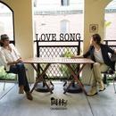 LOVE SONG/岡林