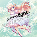 project lights Best Collection -vol.01-/project lights
