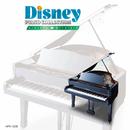 ピアノで聴くディズニーコレクション 星に願いを/NAHOKO