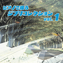 ピアノで綴る ジブリコレクション vol.1/NAHOKO