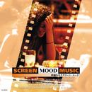 華麗なるスクリーン・ムード ~太陽がいっぱい/スクリーン・サウンド・アート・オーケストラ