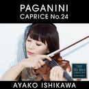 24のカプリース Op.1 第24番イ短調/石川 綾子