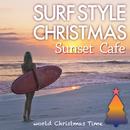 サーフ・スタイル・クリスマス ~ Sunset Café/Cafe lounge Christmas