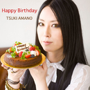 Happy Birthday/天野月子