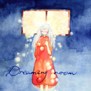 Dreaming room/inary
