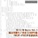 NT-3 FM Music Vol.1~魔法学園モノ育成SLG&RPG編/ACTIVE GAMERS
