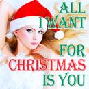 恋人たちのクリスマス/Sweet Lover Singers