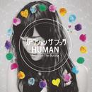 HUMAN/リアクション ザ ブッタ
