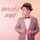 Beautiful mind/Smooth