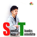 Special Thanks/城朋仁