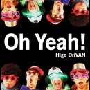 Oh Yeah!/ヒゲドライVAN