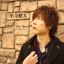 The Best ~No Music No Life~/小寺健太