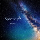 Spaceship/Re:ply