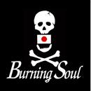 BURNING SOUL/BURNING SOUL