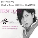 Catch a Dream 桜 ~PLATINUM~/桜~PLATINUM~