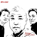 50's Girl/Ni-kaz~なかよしのもり