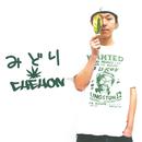 みどり/CHEHON