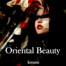 Oriental Beauty/kisumi