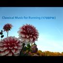 テンポを統一したランニング用クラシック音楽 (170BPM)/浜崎 vs 浜崎